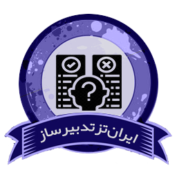 سؤالات و فرضیات پژوهش