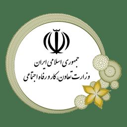 مجوز کاریابی خارجی رسمی از وزارت تعاون، کار و رفاه اجتماعی